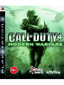 PSX3 CALL OF DUTY 4 MODERN WARFARE