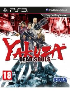 PSX3 YAKUZA DEAD SOULS