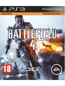 PSX3 BATTLEFIELD 4 LIMITED EDITION