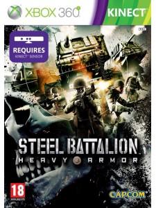 X360 STEEL BATTALION HEAVY ARMOR