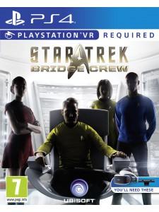 PS4 STAR TREK BRIDGE CREW VR