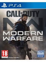 PS4 CALL OF DUTY MODERN WARFARE SPECIAL ED.