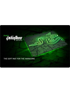 RAZER GOLIATHUS CONTROL SMALL MOUSEPAD - OUTLET