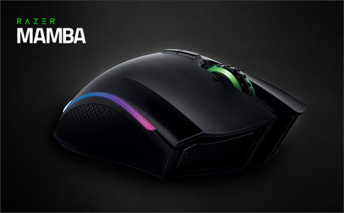 Razer Mamba 16000 Kablosuz Mouse
